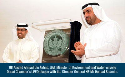 Dubai Chamber Director General and the Minister of Environment and Water