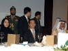 uae-vietnam-business-forum-1