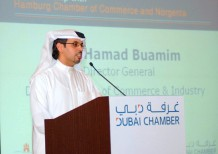 Dubai and Northern Germany consolidate healthcare ties