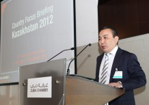 Dubai Chamber briefing explores investment potential of Kazakhstan