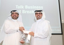 Dubai Chamber meeting sheds light on Consumer Protection Law