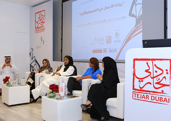 Tejar Dubai Reviews Entrepreneurial Potential Of Design And Fashion Industry Dubai Chamber
