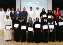 Dubai Chamber concludes summer training programme 2016