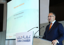 Dubai-Rotterdam Business Forum emphasises on stronger bilateral ties