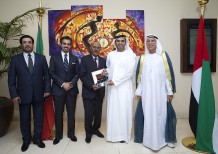 Dubai Chamber trade mission to Ethiopia concludes with meetings with public and private sector reps