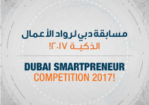 Dubai Smartpreneur Competition attracts more than 700 submissions