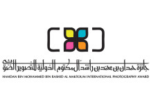 Dubai Chamber's 'Next Generation Photography' Award Receives 900 Submissions from Around the World