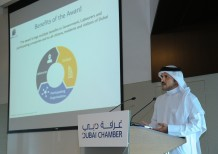 Dubai Chamber seminar examines benefits of fostering happiness in the workplace