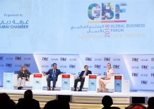 New technologies and innovation can build new bridges between Latin America and the GCC, say business and government leaders at GBF Latin America 2018