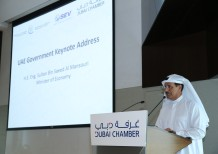UAE-Greek Business Forum explores bilateral trade and investment opportunities