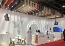 Dubai Chamber showcases successful initiatives and best practices at  6th Dubai International Government Achievements Exhibition