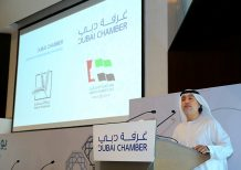 Dubai Chamber celebrates Emirati Women's Day 2019
