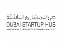 Improving Open Data access in UAE is key to startup success: whitepaper
