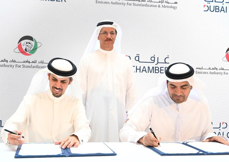 Cooperation between ESMA & Dubai Chamber to involve the private sector in reviewing legislation