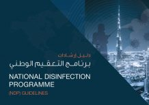 Dubai Chamber develops a guide on the National Disinfection Program