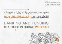 Dubai Chamber launches first session of Banking and Funding Startups series