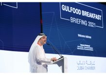 Gulfood breakfast briefing