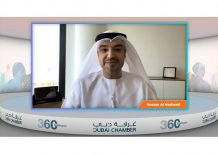 360 Dialogue Series examines role of data in driving UAE's digital economy