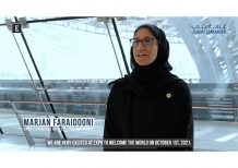 New video series puts the spotlight on Expo 2020 Dubai's innovative business offering